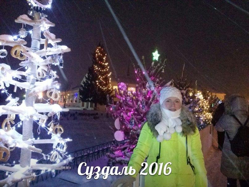 Елена Юлдашева-Устинова   Иваново