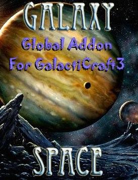 [GS] 星空 (Galaxy Space)