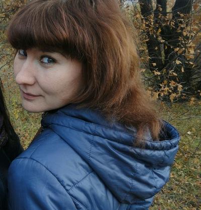 Ирина Бережнева