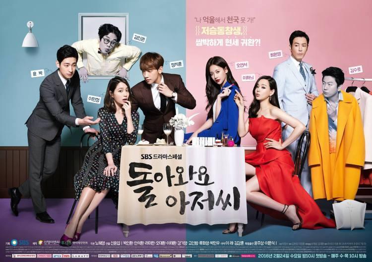 «Смотреть Онлайн Корейские Дорамы Про Любовь И Школу» / 2012