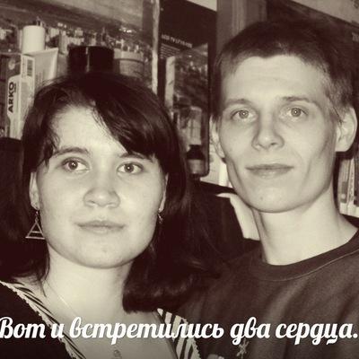 Артём-Фарида Накоскины