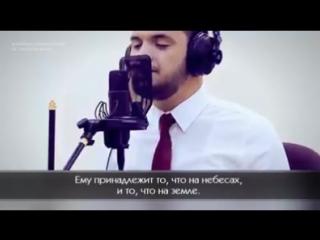 Прекрасное чтение величайшего аята в Коране — «Аят аль-Курси»
