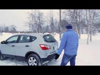 Знакомство с Nissan Qashqai 2.0. С Днем Студента!