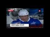 ПУТИН играет в ХОККЕЙ в день своего Рождения! ПУТИНУ 63 Года 07 10 2015 Новости России Украины Мира