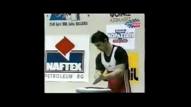 2000 European Weightlifting 77 Kg