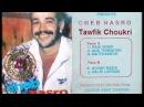 Tawfik Choukri Album Rani Nghani Cheb Nasro