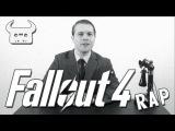 FALLOUT 4 SPECIAL RAP  Dan Bull