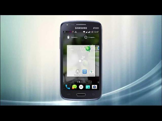 Установка Navitel на Android (бесплатно)