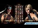 Все Фаталити в Mortal Kombat Komplete Edition 2013 All Fatalities PC