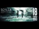 SCYLLA - Coupable feat R.E.D.K. et Tunisiano (Son Officiel)