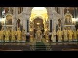 Проповедь Патриарха Кирилла в Неделю первую Великого поста, Торжества Православия