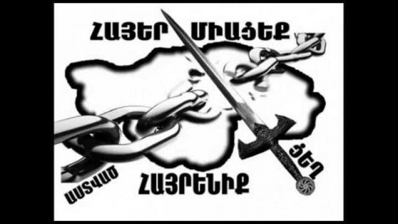 Aghasi Ispiryan Gohar Hovhannisyan - Hayer Miaceq [Azgagrakan Erger]-Sasunciner-Sasno-Curer)