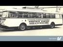 Reklāmas uz sabiedriskā transporta