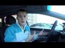 Автостиль СОВА SOVA Club Russia Какой автомобиль купить лучше новый или с пробегом Рассуждения на тему