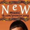 Новинки музыки - Май 2015 - Только лучшее