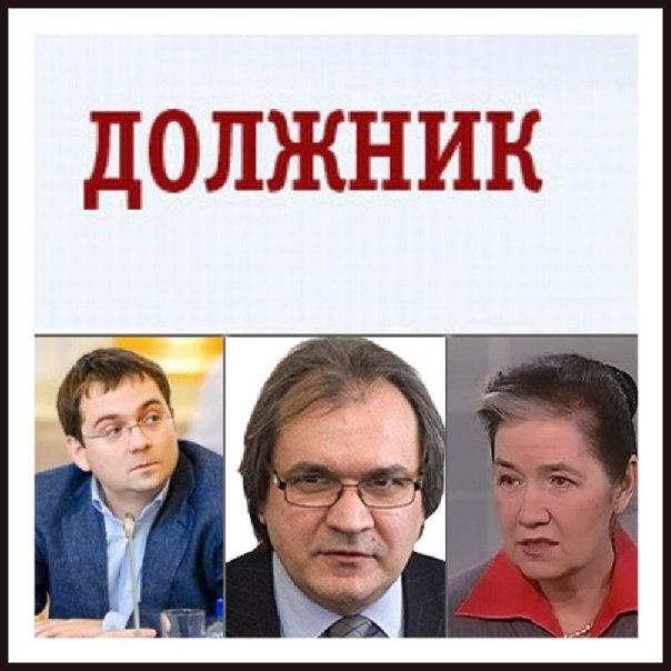 Чибис Хованская Фролов