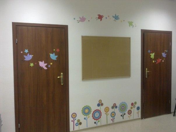 наклейки птички фото, наклейки цветы фото, яркие <u>оформление интерьер это</u> наклейки фото, детские наклейки фото, наклейки для детей фото, оформление стен в детском саду фото, оформление детского сада фото, виниловые наклейки фото, виниловые наклейки на <em>интерьер</em> стену фото, наклейки на стены больших размеров фото, декор стен фото