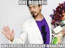 Виталий Рыженко фото #45