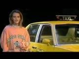 Vanessa Paradis - Joe Le Taxi  Ванесса Паради - Таксист Джо