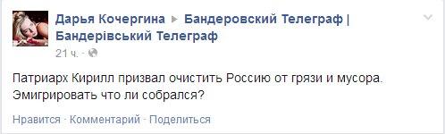 """ФСБ в Крыму изымает из магазинов """"крамольные"""" книги: их еще публично не сжигают, но уже готовятся, - Чубаров - Цензор.НЕТ 2633"""