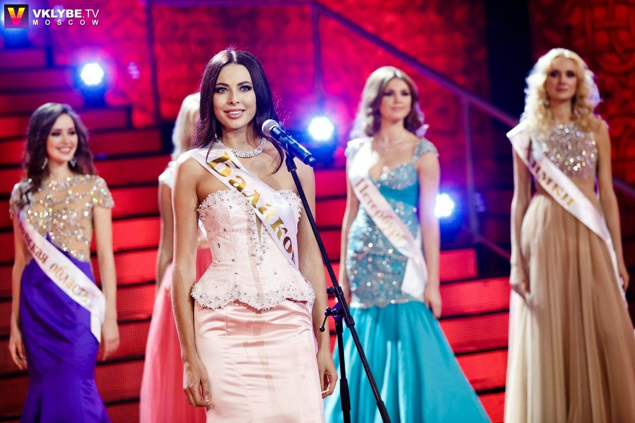 Мисс татарстан 2018 когда будет