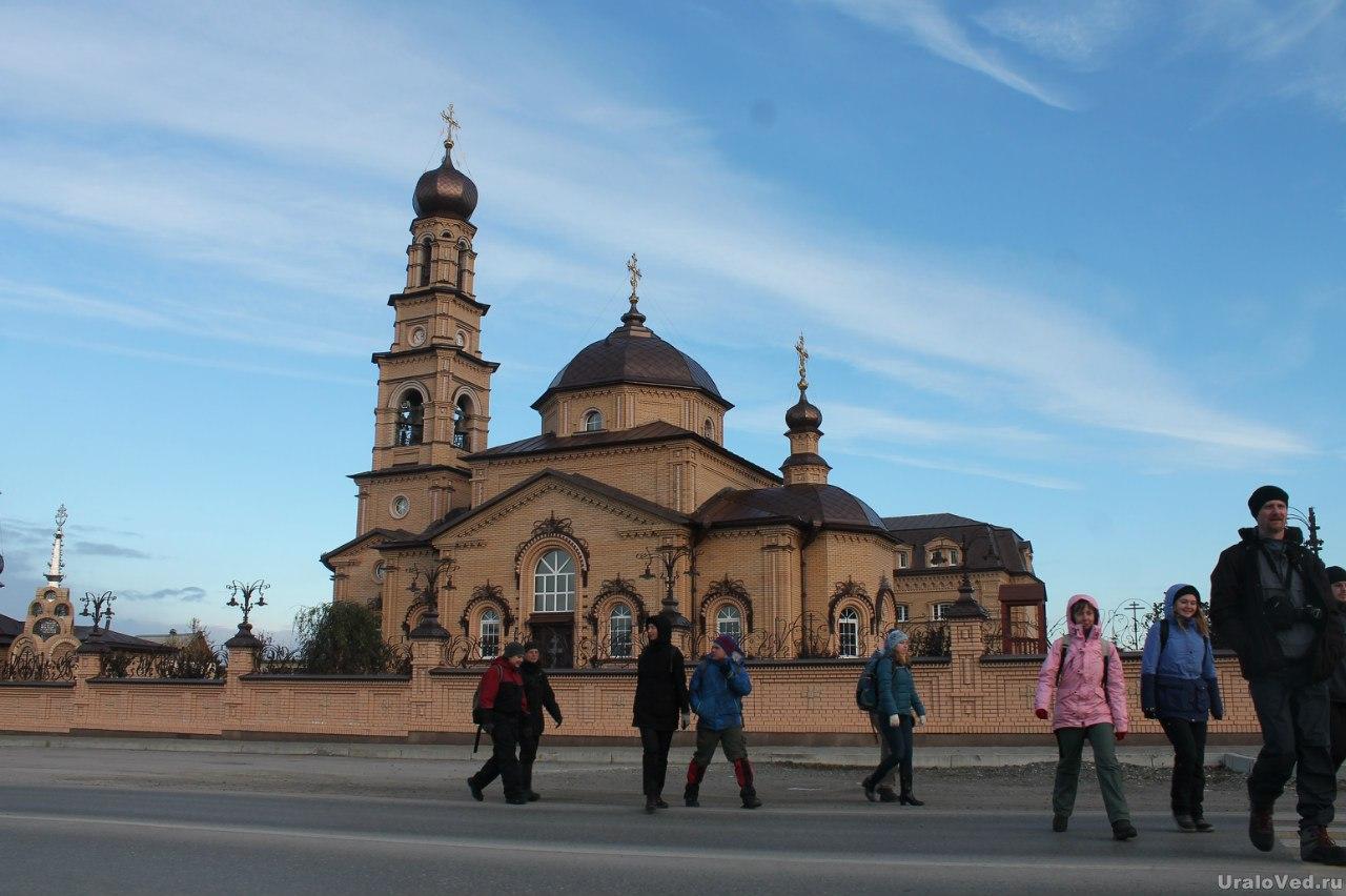 Церковь в Курганово