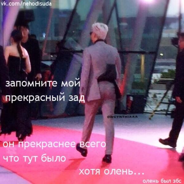 TOP,  Дракоша, Сырник  и все все все =))  Big-Bang  - Страница 6 HN9XhlMXvc8
