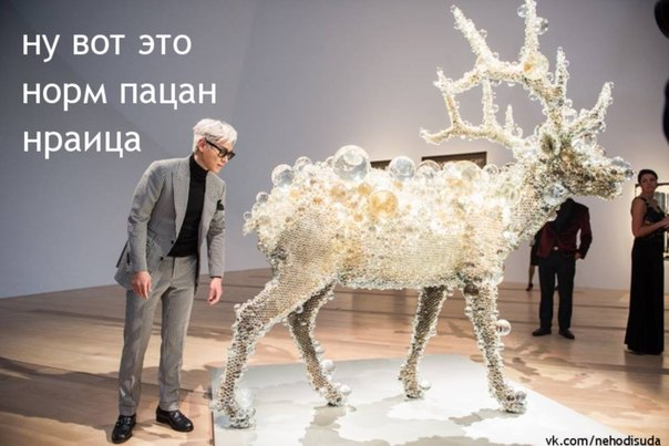 TOP,  Дракоша, Сырник  и все все все =))  Big-Bang  - Страница 6 EVk6OZIWHbo