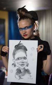 Екатерина Стрелкова-Алексеева