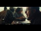 Манглхорн / Manglehorn (международный трейлер)