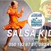 Детская школа танцев Salsa Kids от Latina Club