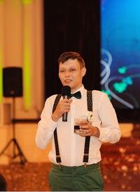 Нейков Никита
