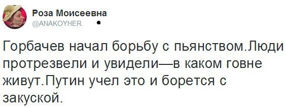 Из-за посещения Медведевым спорных островов Курил в Токио грозят отменой визита в Россию главы МИД Японии - Цензор.НЕТ 9093