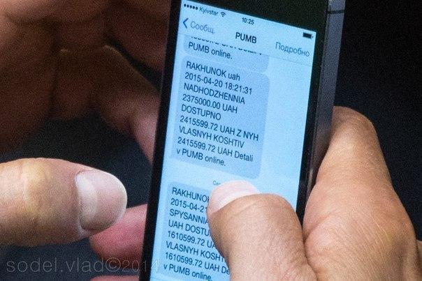 """Экс-радикал Мельничук на заседании Рады торговался с Каськивым по SMS: """"Пусть оплатят. И документы по уроду"""" - Цензор.НЕТ 4720"""