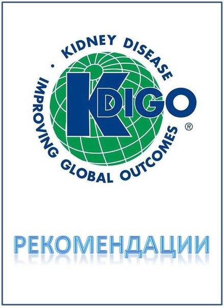 rekomendatsii-vnok-po-arterialnoy-gipertonii-2013