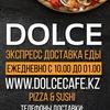 DOLCECITYCAFE. Пицца и суши в Караганде
