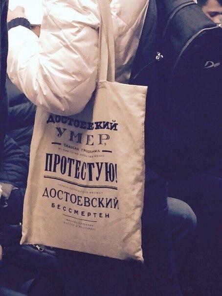 Мода питерского метро рис 17