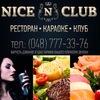 Караоке-ресторан Nice club