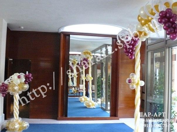 оформление свадьбы воздушными шарами, Оформление шарами корпоратива, оформление юбилея воздушными шарами