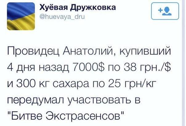 Собеседование с кандидатом на должность директора Национального антикоррупционного бюро Геннадием Васюковым - Цензор.НЕТ 741