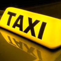 Программу такси максим орел