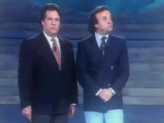 RARISSIMO!! Jerry Calà e Renato Pozzetto