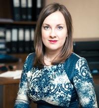 Анастасия Маклыгина