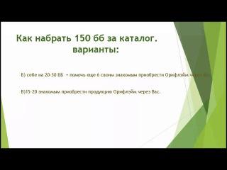 http://cs624623.vk.me/u100626827/video/l_2d067df9.jpg