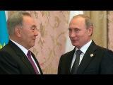 Владимир Путин встретился в Уфе с президентом Казахстана Нурсултаном Назарбаевым - Первый канал
