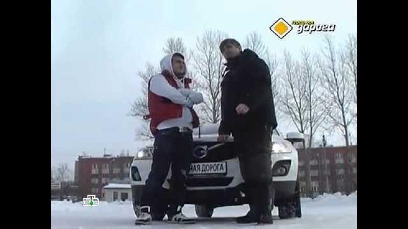 Авто с ABS и без него - Главная дорога - Приручить АБС