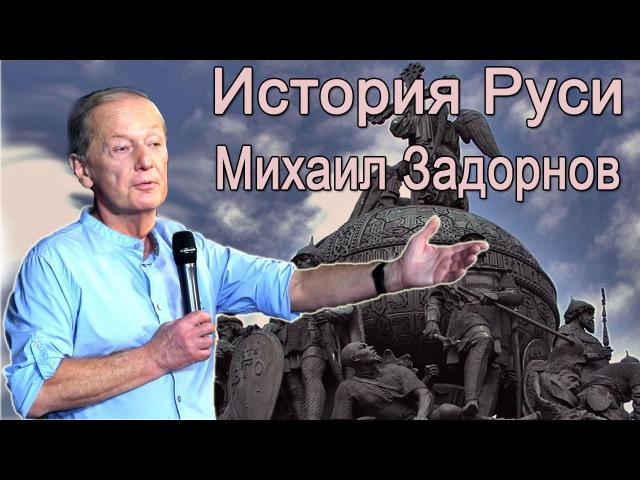 Задорнов о русской речи Фрагмент из встречи со зрителями в Театре на Таганке