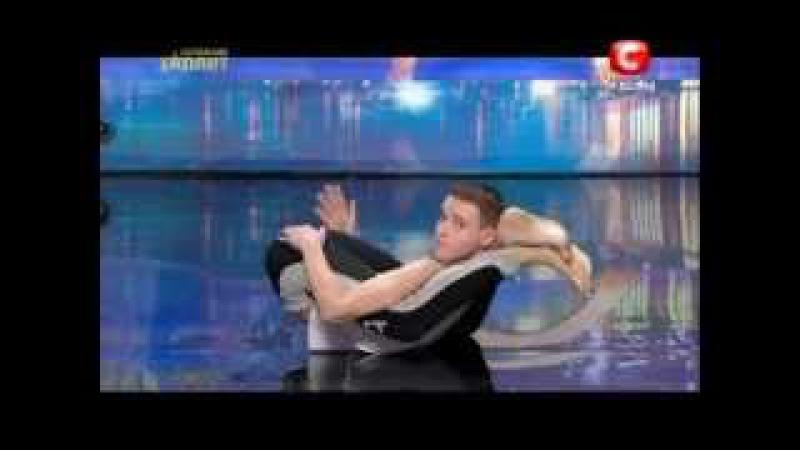 Украина мае талант 5 Михаил Михайлов гибкость