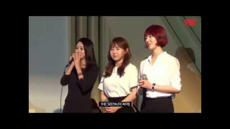 [THE SEEYA] 더 씨야 5번째 싱글앨범 '웨딩마치' 축가 이벤트