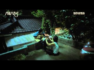 [쎄시봉 OST] 정우, 한효주 - 나 그대에게 모두 드리리 MV